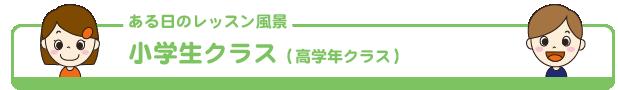 lesson_03