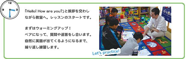 lesson_06