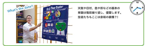 lesson_09