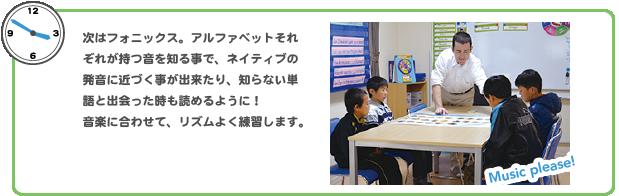 lesson_11