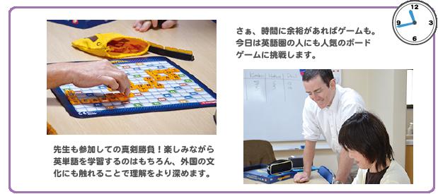 lesson_13