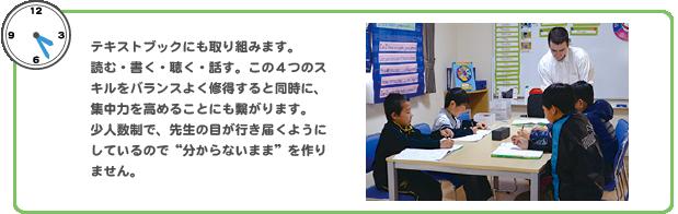 lesson_15