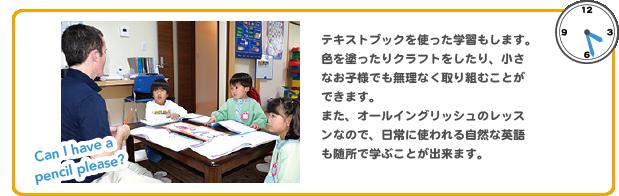 lesson_23